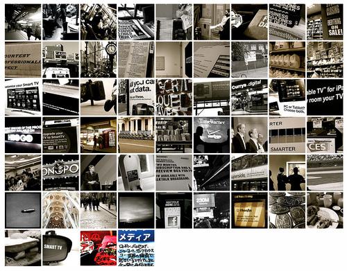 明日のメディア - 旅歩き写真集 -