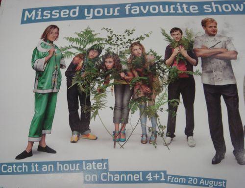 チャンネル4の地下鉄広告