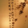 水墨画 松と紅葉 Sumi-e Palm Tree and Maple Leaves