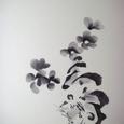 水墨画 虎と花