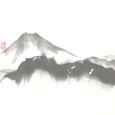 水墨画 富士山