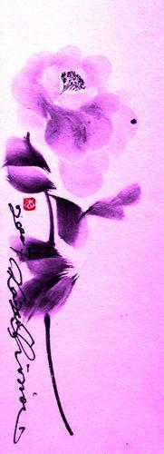 水墨画 紫花