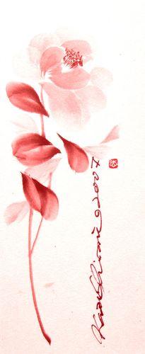 水墨画 紅花