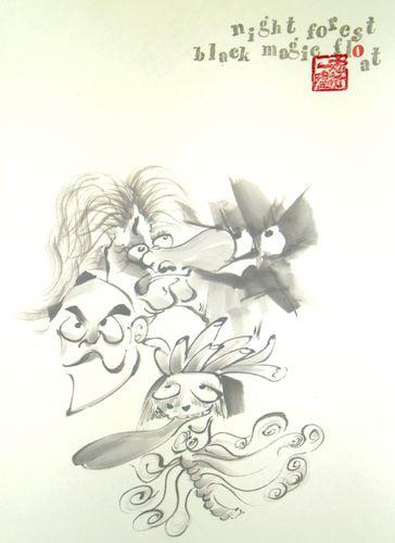 水墨画 妖怪たち