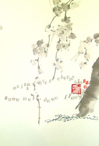 水墨画俳句桜