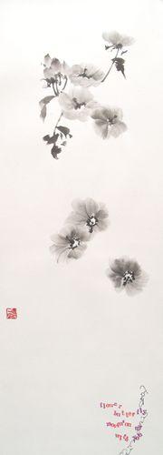 芙蓉- Flower Butterfly