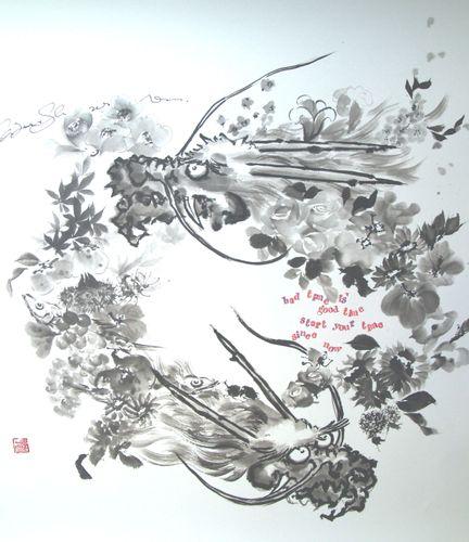 龍竜図~花龍