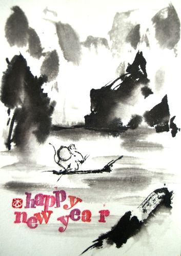 子年 年賀状 墨絵 河と船