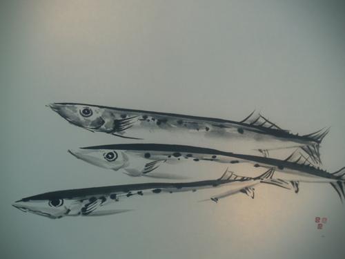 水墨画 秋刀魚 - Saury -