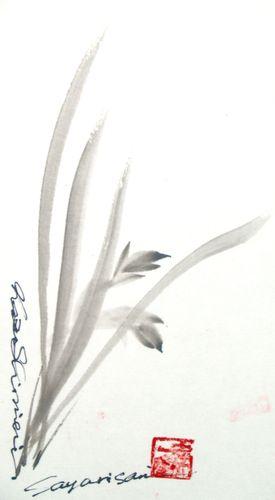 水墨画 蘭