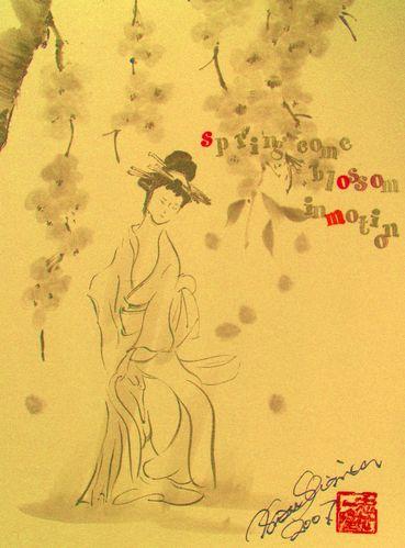 水墨画 桜吹雪と着物