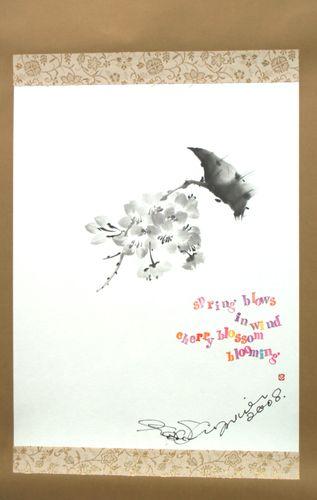 水墨画 桜